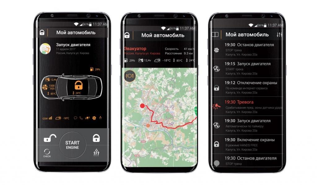 Мобильное приложение Pro.jpg